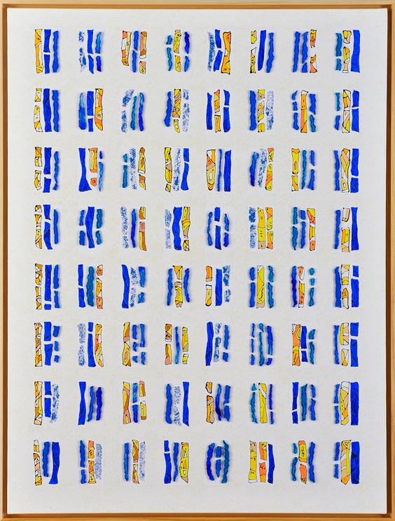 BLUE GENETIC - 2016 - 123 X 97 cm